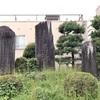 落ち武者の無念を慰めた 橋本駅前の忠霊塔(相模原市)