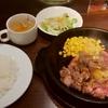 いきなりステーキ 仙台店に行ってきました!