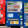 自動販売機ビジネスを副業として成功させる方法