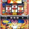 三洋物産「パチスロ 天外魔境 卍MARU」の筺体&スペック&情報