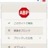 Google翻訳から韓国語を消す