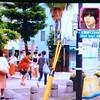 メレンゲ  「多分ジャニーズ」な戸塚くん とついの  2018.9.15