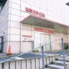 35w6d 墨東病院 妊婦検診受診録 推定3,000g!でかっ