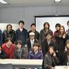 wcaf seminar vol.5に参加してきたっ
