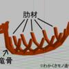 キールの歴史(の前フリ)カティサークと帆船の栄枯盛衰
