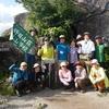 好日山荘登山学校実技講座 「縦走ロングトレイル/若杉山~宝満山」ご参加ありがとうございました。