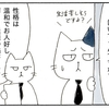 それいけNNN NNNのお仕事3