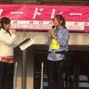 マラソン日記【第32回金沢ロードレース 2017.03.19】