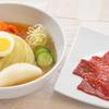【オススメ5店】銀座・有楽町・新橋・築地・月島(東京)にある冷麺が人気のお店