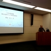 桐谷広人さんの講演聞きに行ってきました! +YOU特別編 株主優待フェア特別講演会