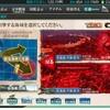 E6 ソロモン諸島沖(第二ゲージ削り)
