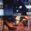 君は謎のDJ「カルロスひろし」とその日本語ラップDJ MIXを知っているか?