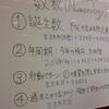世界一周ピースボート旅行記 44日目~海に囲まれて一人カラオケ(船内)~