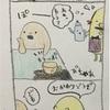 noteで『四コマ漫画集』を作りました! 癒し系(なのか?)四コマをちまちま更新してますよん
