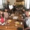 初めてブログを教えてみた!第1回「ブログ×女子会」を開催。