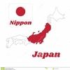 来年の東京オリンピック、あいまいな「語源」japanではなくNihonに変えよう。