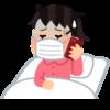 インフルエンザになった⁈予防接種の是非となった時どう対処する?
