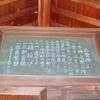 矢野の出雲神社