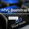 ASP.Net MVC:テンプレートが色々選べるプラグイン『BootstrapBundle』