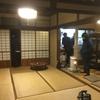 """演劇がこんなに""""普通""""でいいのかしら?/岸井戯曲を上演する in Osaka #0"""