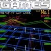 【1983年】【12月】マイコンゲームズ 1983.No.1