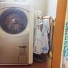 洗濯ネットの保管場所