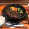 いきなりステーキで【ワイルドステーキ】をリニューアル後初!食べてみたよ。昔との違いも解説!
