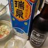 日常:日本酒クラスタなのでホッピーを飲みます。逆に。