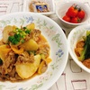 ジャガイモの豚肉炒め 定食