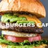 向山雄治の新宿のお洒落ハンバーガーショップ!海外生まれのお店もご紹介!☆彡