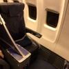 ANAプレミアムクラス搭乗記(鳥取→羽田)/プレミアムクラスは、やっぱり快適
