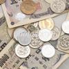 【お金】有効的に使えてますか?人生のヒント