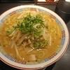 大手町【どさん子ラーメン 大手町店】元祖味噌ラーメン ¥690+麺大盛 ¥100