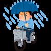 今週のお題「傘」