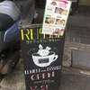ケッピーカフェラテの可愛さハンパない・・・ToSコラボカフェに行ってみた!!!