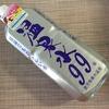 【常温で飲んでおいしい】エスオーシー 温泉水99