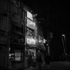 Gumyoji Street Snap #2