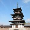 観光客まばら 法隆寺・薬師寺…のんびり散策 奈良定期観光バス