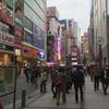東京旅行:1日目