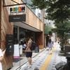 大阪市内のスペシャルティコーヒー専門カフェ&ロースター巡り!リロ、メル、ブルックリンなどなど