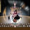 【FF14】ハウケタ御用邸徹底攻略!全ロール対応のコンプリート版!