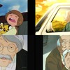 宝島6話演出:子供と大人の間