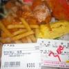 「デリカ魚鉄」(JA マーケット)の「チキン弁当」 350−50円
