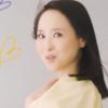 聖子ちゃんのライブ配信(2020.10.3)の感想と初めて生で聖子ちゃんを見た時の思い出話