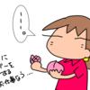 かわいいフィギュア♪