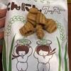 ご当地銘菓:大地のおやつ:ニンニンクッキー