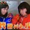【NHKあさイチ】代謝の下り坂にストップ!基礎代謝って何なのさ?(知識編)