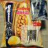 カルビー ポテトチップス 納豆好きのための納豆味