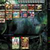 Dominion Online 対戦録 180