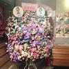 (103回)研究生「パジャマドライブ」公演  @AKB48劇場